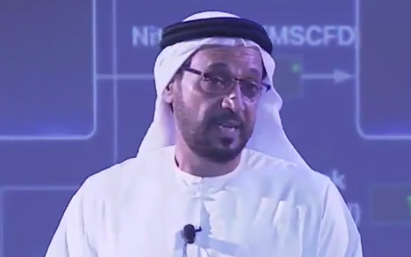 Oil & Gas 4.0 - ADNOC Embracing Digitalization