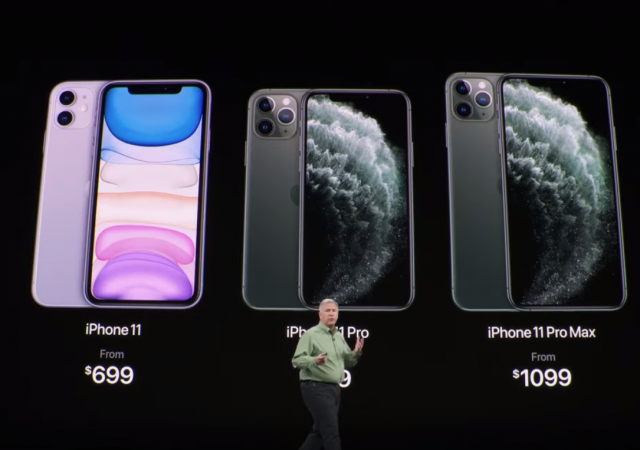 """Apple """"By Invitation Only"""" Event - September 10, 2019"""