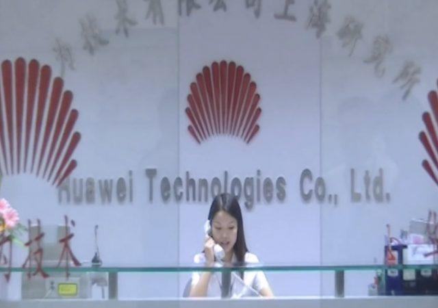 Huawei Office