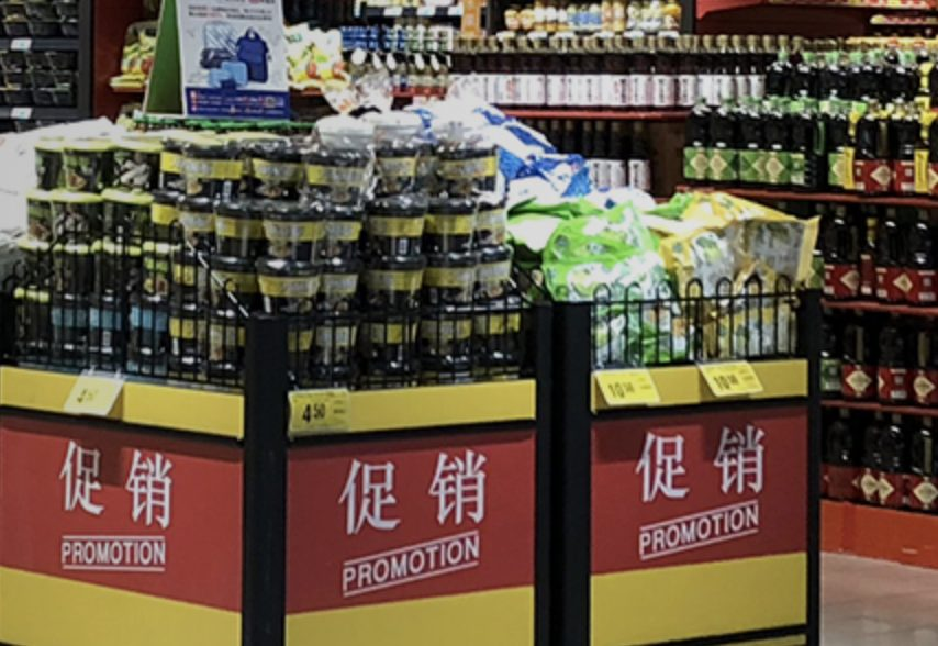 Alibaba Buys Top China Hypermarket In War With Walmart