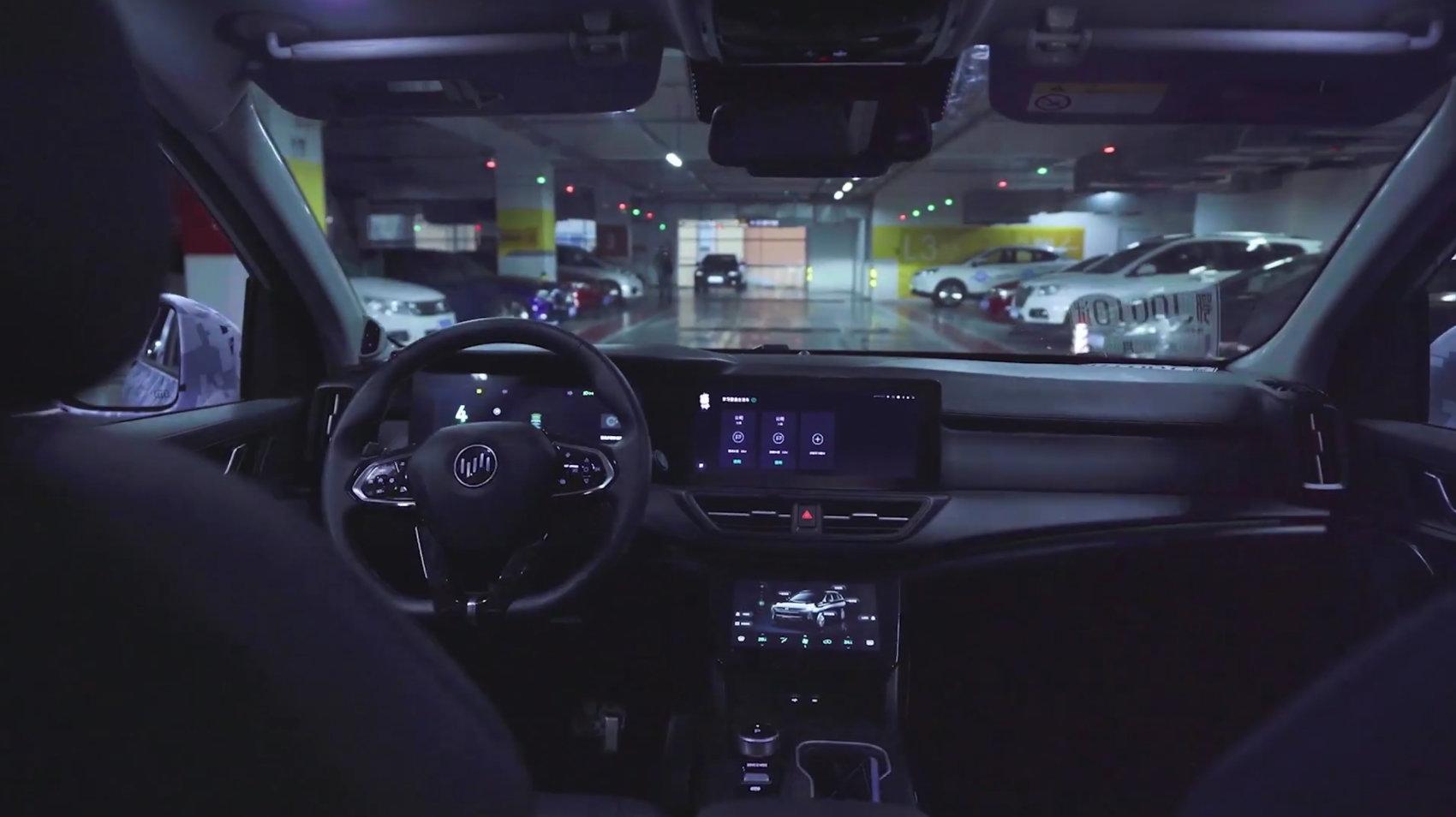 Baidu Autonomous Vehicle