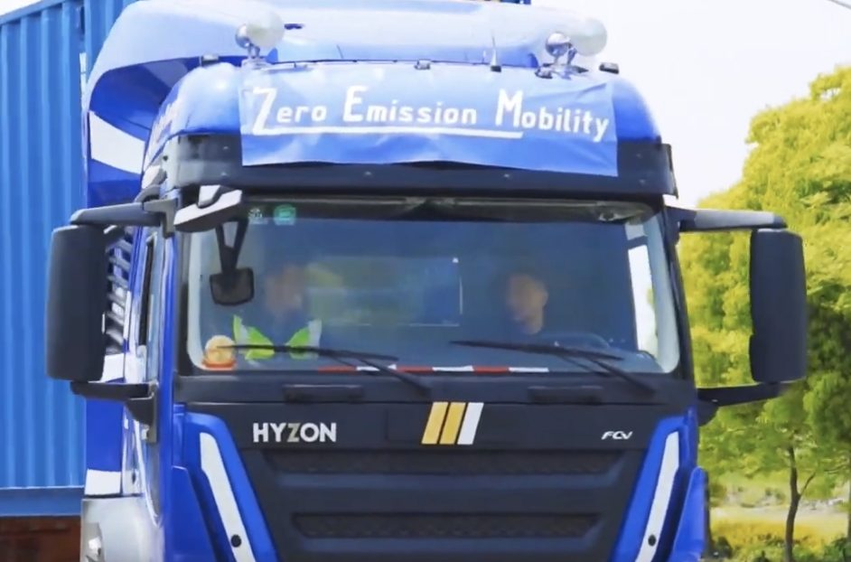 Hyzon Motors Building Largest Hydrogen Fuel-Cell Factory In US