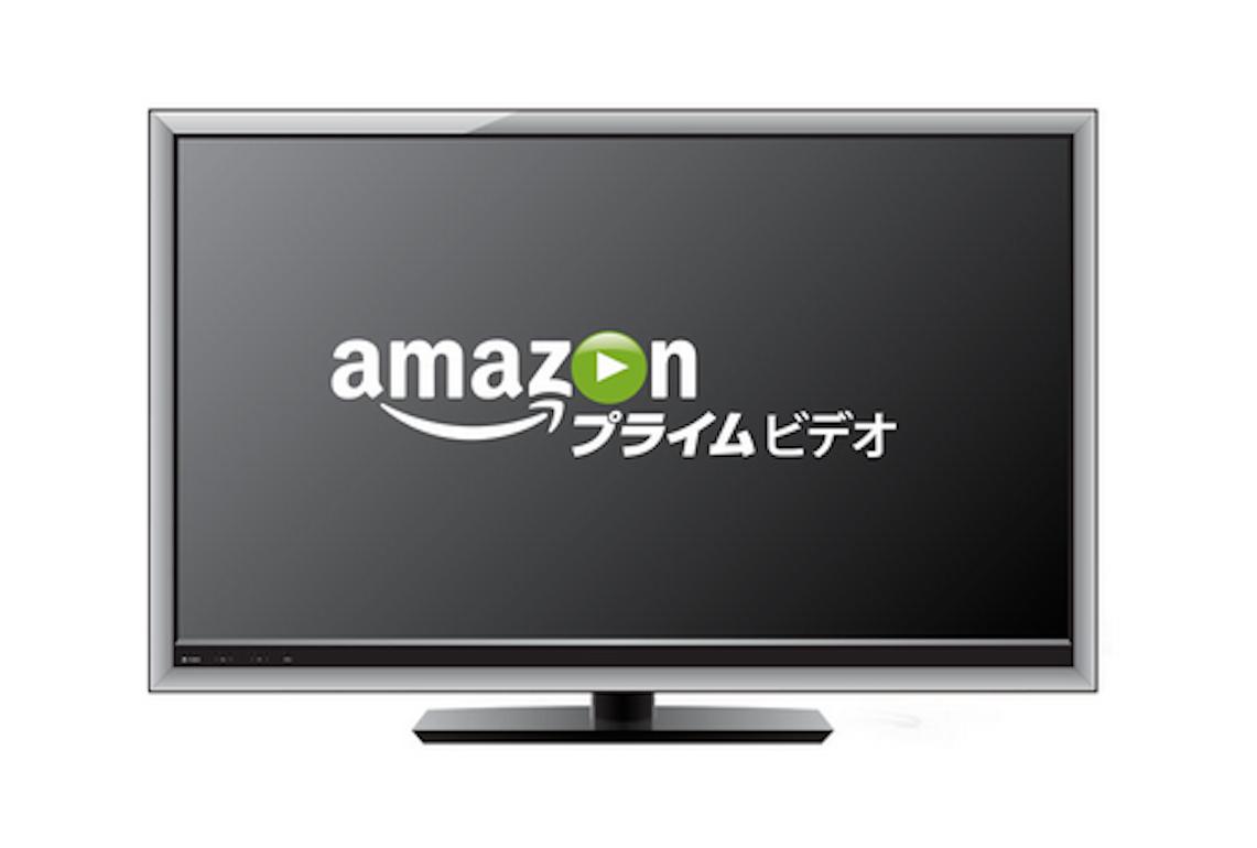 Amazon Prime Instant Video Hits Japan Next Month