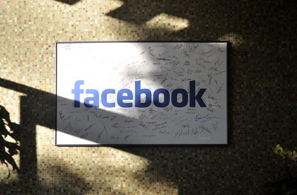 Facebook's Breaking News App Is Almost Here (Report)