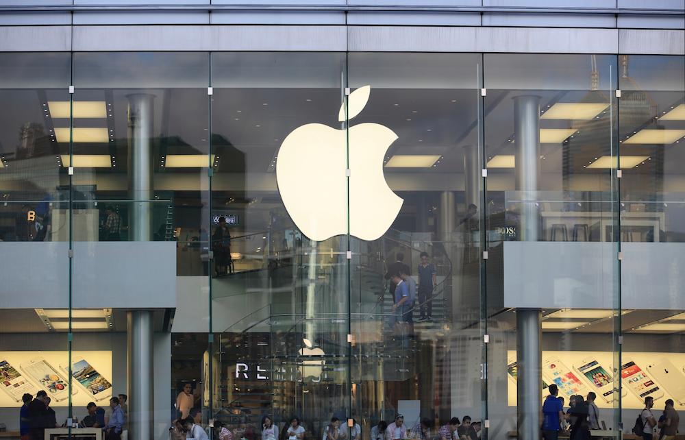 Apple WWDC Date Revealed By Siri